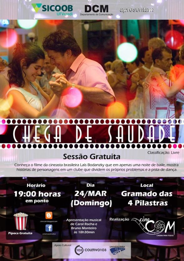 CineCom/ Divulgação
